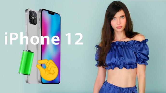 Аккумулятор в iPhone 12 - снова