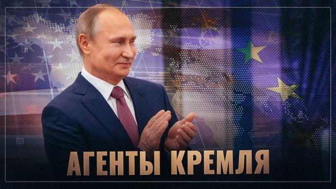 """«Беззападность» и Россия. Стало известно, кто помогает Путину """"разваливать Запад"""""""