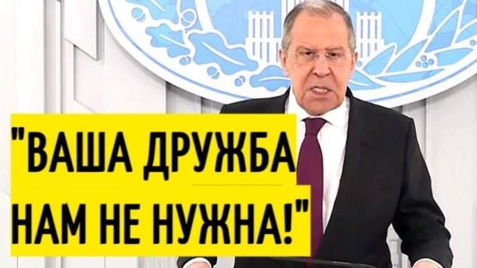 Заявление Лаврова ШОКИРОВАЛО самоуверенный Запад!