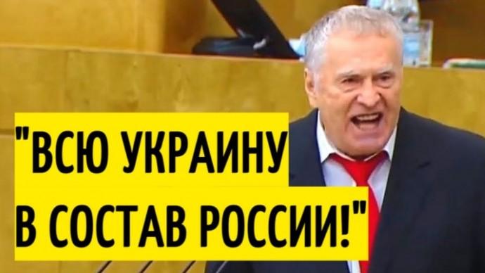 Мощное ВЫСТУПЛЕНИЕ Жириновского на молодёжном форуме!