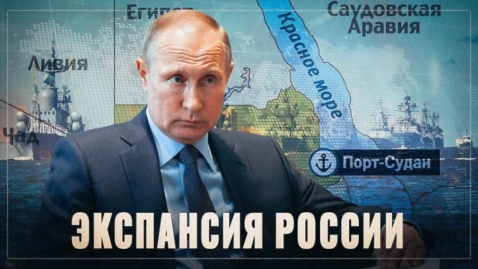 Геополитическая экспансия! Путин подобрал ключ к Африке, это принесет нам миллиарды