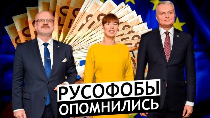 Опустевшая без туристов из России, Прибалтика готова снова говорить по-русски