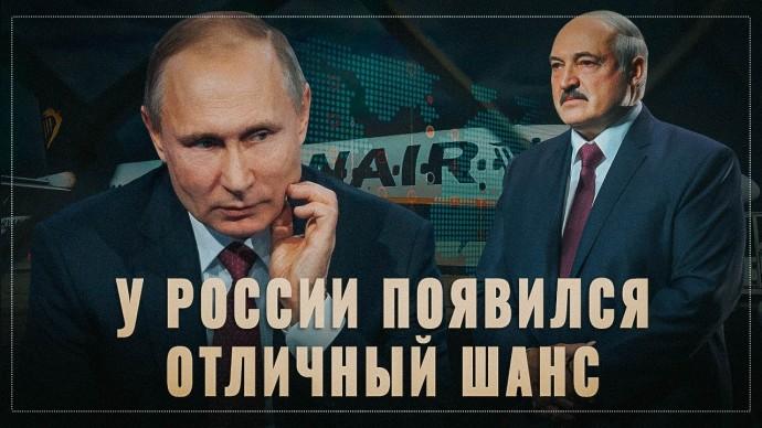 Запад доигрался! У Путина появился отличный шанс