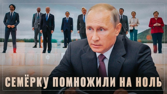 Фееричная дефекация кирпичами у лимитрофов. Путин послал в пешую эр*ческую прогулку гегемона