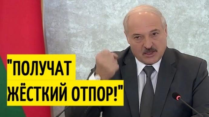 Срочно! Новое ЗАЯВЛЕНИЕ Лукашенко о ситуации в Белоруссии и ПОЛЬСКИХ флагах в Гродно!