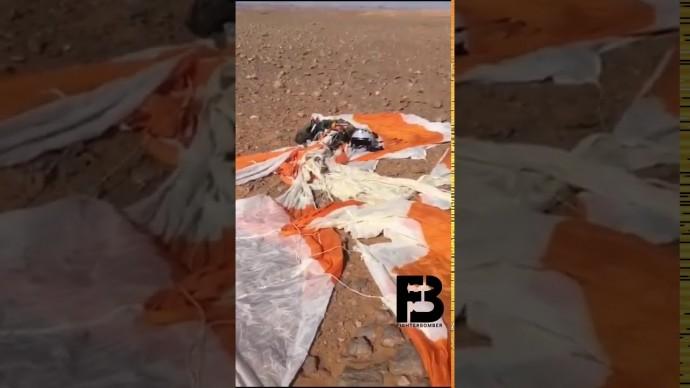 Срочно! В Ливии сбили МиГ-29 с русскоговорящим летчиком