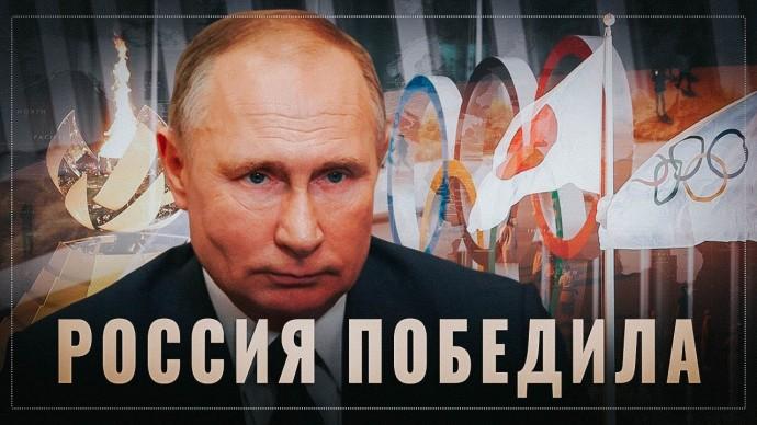 Как же всё-таки Запад корёжит! Россия уже победила на Олимпиаде