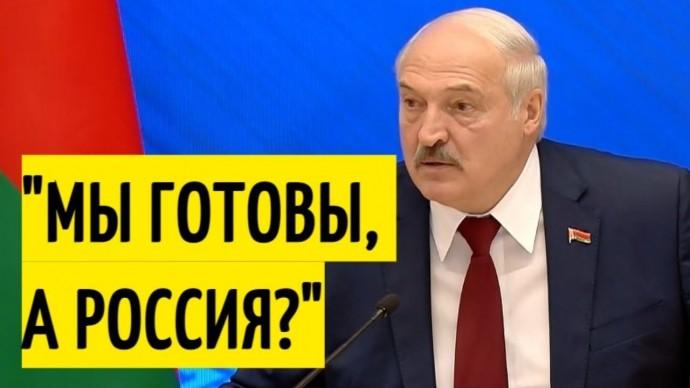 Лукашенко об ИНТЕГРАЦИИ с Россией! Мощное выступление!