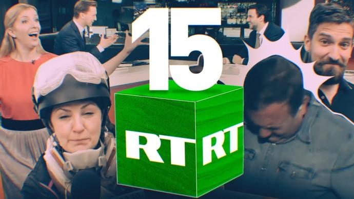 С днём рождения, RT: 15 лет в эфире