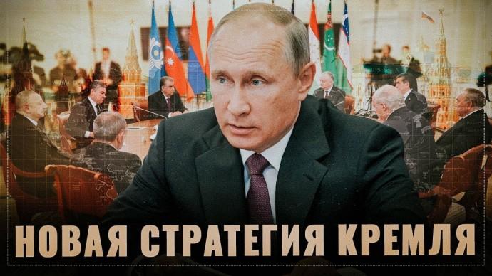 Накипело. Бывшие республики пытались шантажировать, но Россия сделала иной стратегический выбор