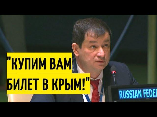 Срочно! Посол России УНИЧТОЖИЛ Запад и Украину в Совбезе ООН!