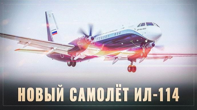 Тихо и без лишнего шума! Российский авиапром возродился!