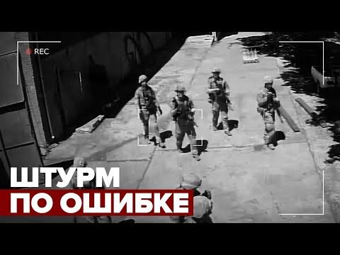 Американские солдаты по ошибке вторглись в цех завода во время учений в Болгарии