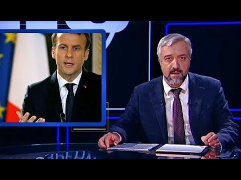 """Расширение НАТО на восток. """"Мозг умер"""", но альянс ещё шевелится"""