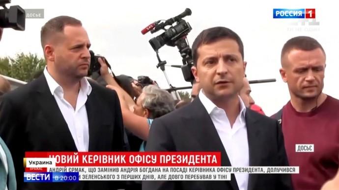 Срочно! Украина ШАНТАЖИРУЕТ Россию, политическая РЕВОЛЮЦИЯ в США и шпионский СКАНДАЛ века