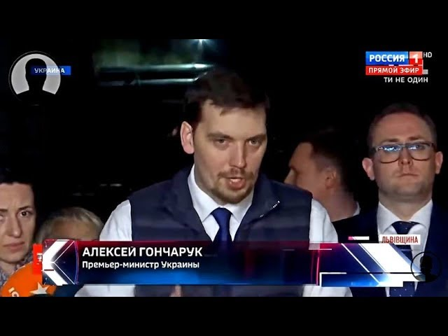 "Коллапс и КАTAСТРOФА! Украина ""кинула"" целый регион"