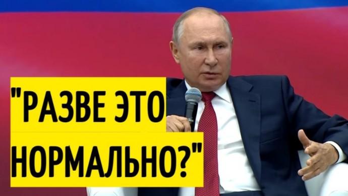 Мощное заявление Путина о ЗАПАДНЫХ партнёрах!