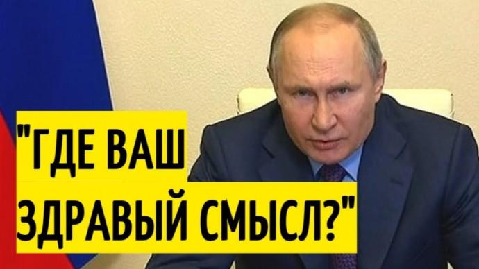 НАТО у границ России! Мощное обращение Путина к Западу!