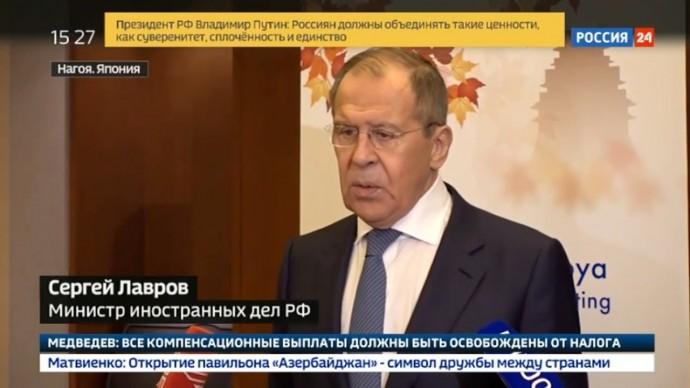 Лавров назвал Россию ГЛАВНОЙ УГРОЗОЙ США и ПРОВЕРКА Путиным космодрома Восточный! Последние новости
