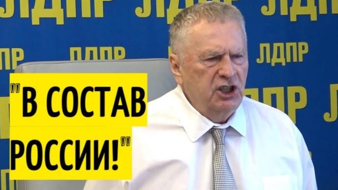 Срочно! Заявление Жириновского о Белоруссии ОШАРАШИЛО Запад!
