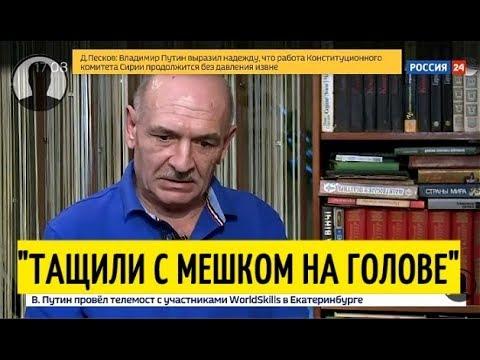 Новости из Донбасса и ГРОМКИЕ заявления СBИДЕTEЛЯ по делу peйcа MН17