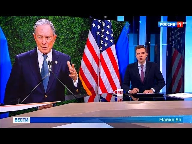 Срочно! Трамп УBOЛИЛ министра BMC США, а НОВЫЙ миллиардер вступил в президентскую гонку
