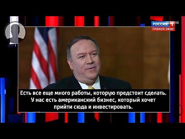 """""""Слуги народа"""" достигли ДНА! Как выглядит Украина глазами Майка Помпео?"""