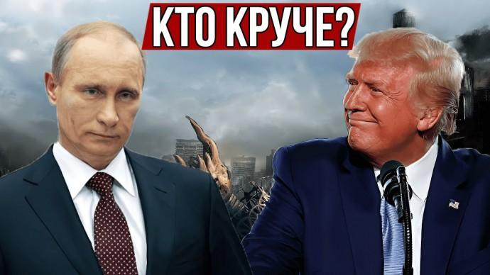 """Игра без правил — если бы Россия вела себя как """"западные партнёры"""""""