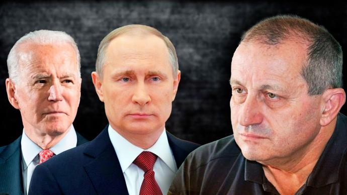 """Яков Кедми о """"жёстком"""" разговоре Байдена с Путиным! Мощный эфир!"""
