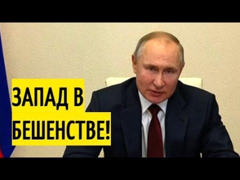 Новый ПРОРЫВ России! Срочное ЗАЯВЛЕНИЕ Путина!