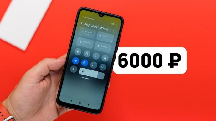 Cамый дешёвый Xiaomi в 2020 — обзор Redmi 9A