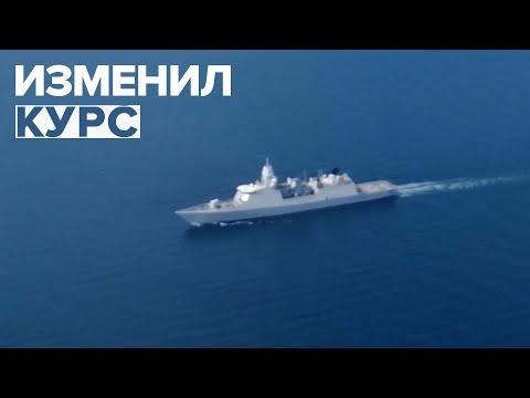Фрегат Evertsen ВМС Нидерландов на время изменил курс следования в направлении Керченского пролива