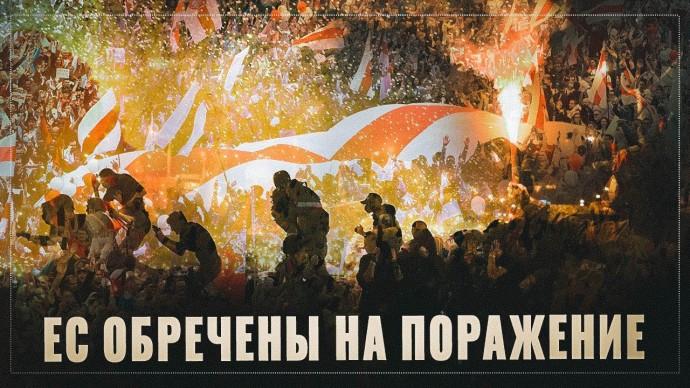 Привычные грабли. Польше без ЕС и США придется разгребать, то что она натворила