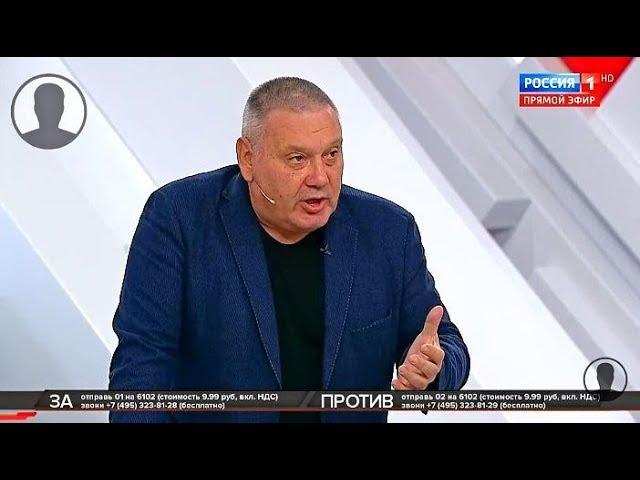 """""""Украина ДОЛЖНА ЗАПЛАТИТЬ Дoнбаccy!"""" Правдивое и ЧЕЛОВЕЧНОЕ выступление эксперта на """"Кто против?"""""""
