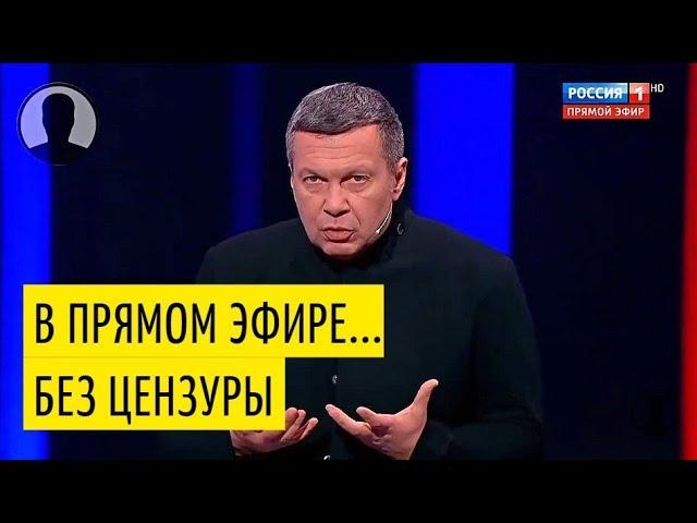 Сволочь и скотина! Соловьёв и Куликов не сдержали эмоций из-за мэра Львова