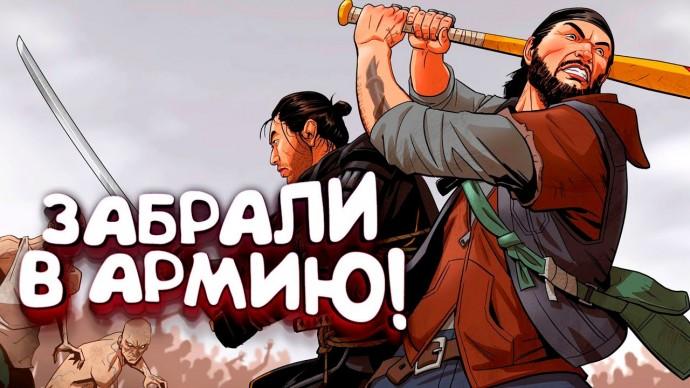 ЗАБРАЛИ В АРМИЮ! - RTX 3090 В DAYS GONE (ЖИЗНЬ ПОСЛЕ) #14