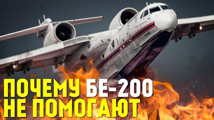 Армия включается в борьбу с пожарами в Якутии