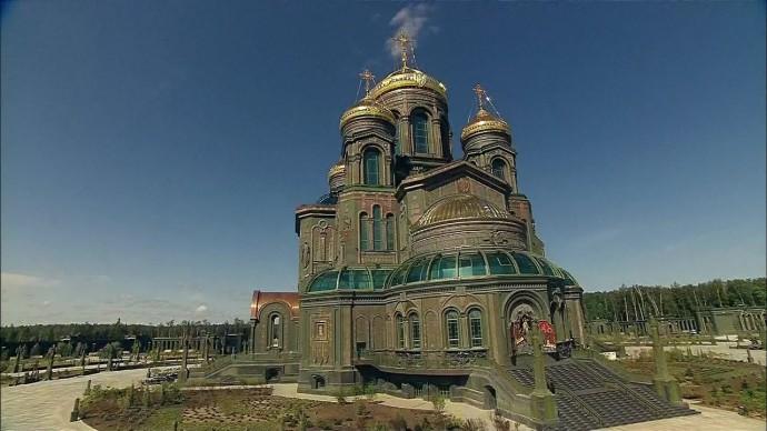 Церемония освящения главного храма Вооружённых сил России в парке «Патриот» — видео
