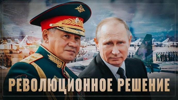 Революционное решение Путина и Шойгу. Россия повесила амбарный замок на черноморских воротах