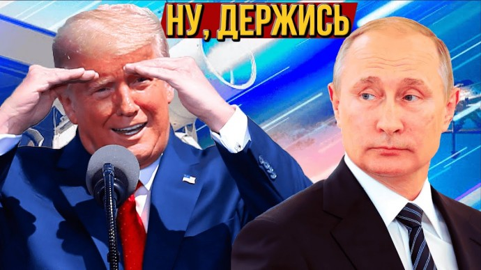 США планируют сбивать российские ракеты лазером. Американские мультики