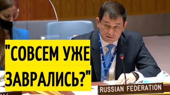 Срочно! Посол России РАЗНОСИТ ложь Запада в Совбезе ООН!