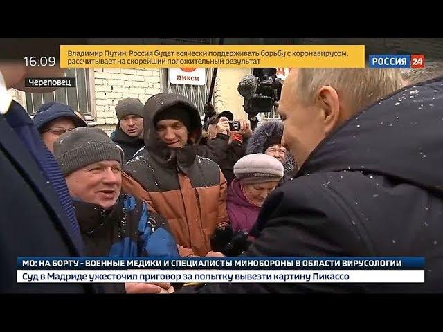 «Не для себя» Путин раскрыл ЦЕЛЬ изменения Конституции РФ