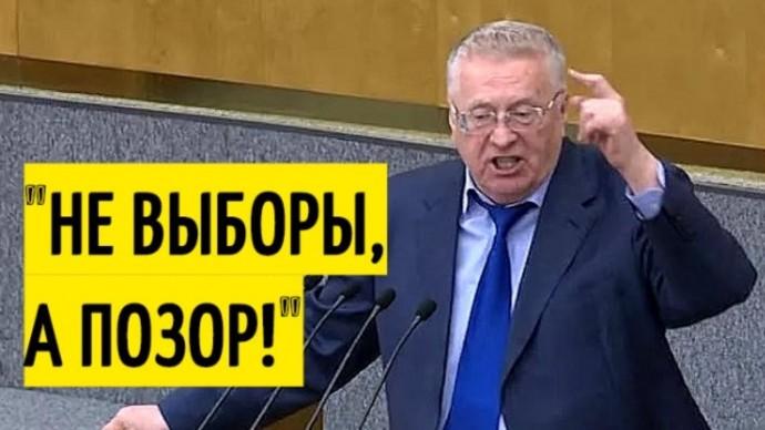 Срочно! Жириновский ЗАЯВИЛ об окончательном ПОРАЖЕНИИ Лукашенко!