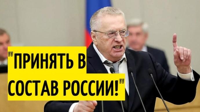 Срочно! Жириновский ОТВЕТИЛ Санду на заявления о Приднестровье!