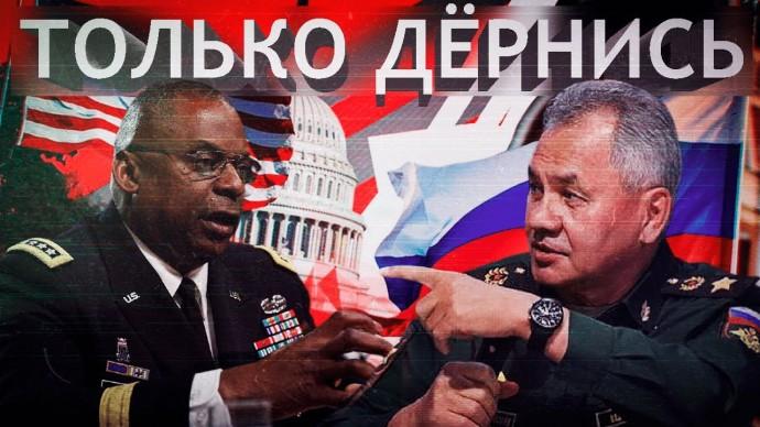 Три удара России по военному имиджу США. Крупномасштабная контратака Москвы