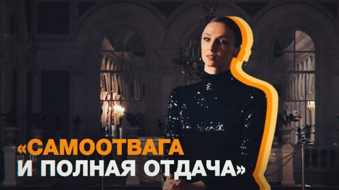 «Это подвиг»: прима-балерина Светлана Захарова о сложности профессии космонавтов