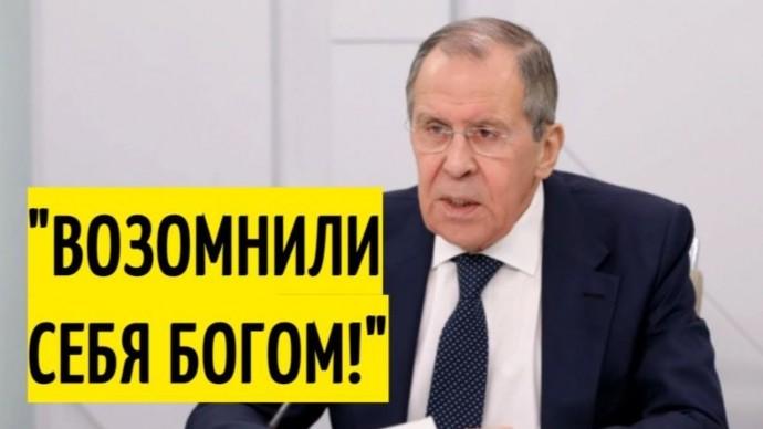 """Заявление Лаврова ОШЕЛОМИЛО американских """"коллег"""""""