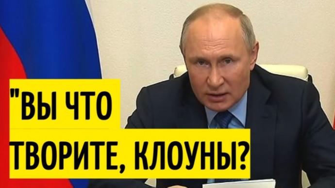 Обращение к Украине! Мощное заявление Путина!