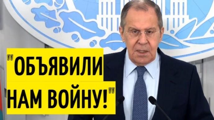 Срочно! Заявление Лаврова ОШАРАШИЛО западных партнёров!