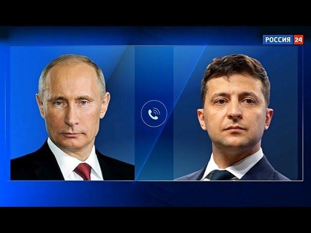⚡ Срочно! РАСКРЫТЫ ПОДРОБНОСТИ телефонного разговора Путина с Зеленским